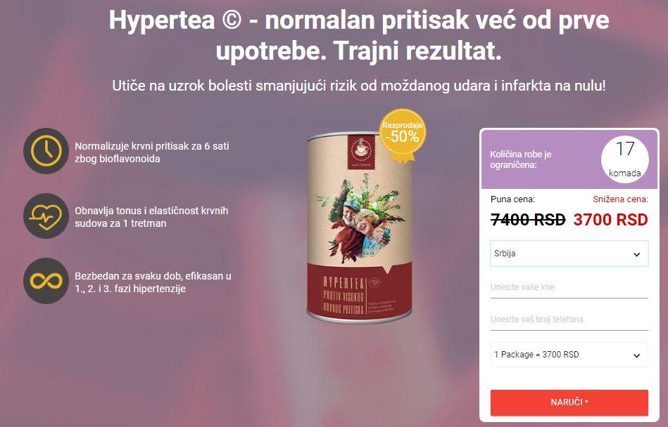 Hypertea Caj